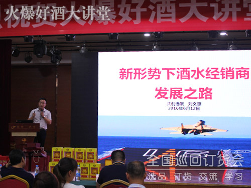 刘文源老师传授传授落地实战课程
