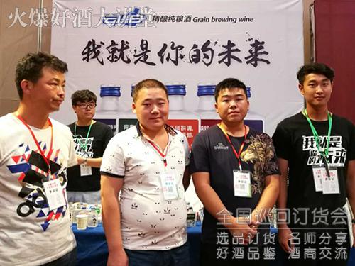 云小白成功签下德州庆云县代理商刘经理