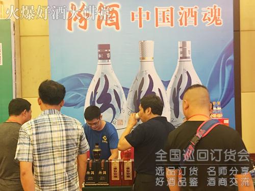 经销商现场体验汾酒产品