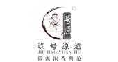 河南汇海酒业有限公司