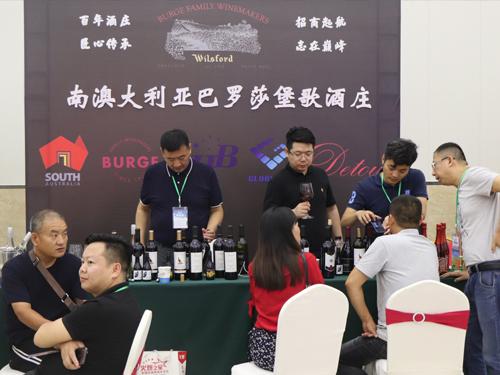 火爆之星成长论坛参展厂家邀请经销商品酒