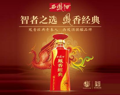 北京智者饮妙商贸有限公司带您领略招商盛会!