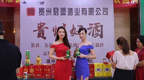 贵州君盟酒业与您相约火爆之星全国经销商成长论坛郑州站!