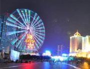 第26期火爆之星经销商成长论坛长沙站