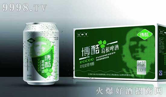 专注啤酒养生 博酷葛根啤酒火爆大讲堂郑州站等您来
