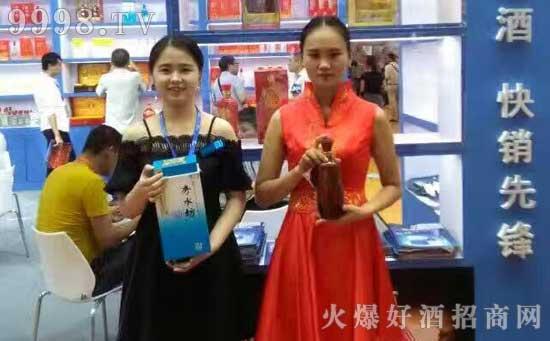 火爆之星经销商成长论坛郑州站秀水坊实力展品牌魅力,邀您来同学习共成长!