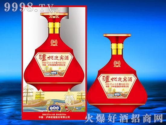 泸州迎宾酒新品(万重福)