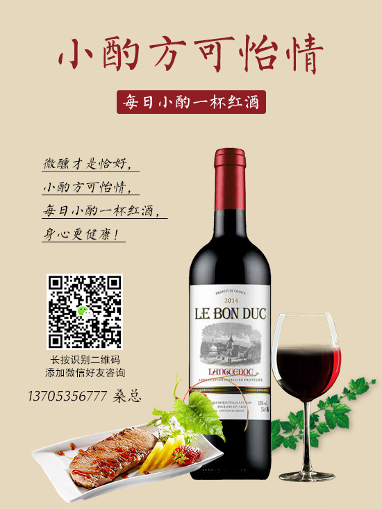 法郎妮酒业与您相约火爆之星经销商成长论坛郑州站