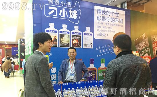 青春保健小酒刁小妹火爆亮相,与您共创青春保健小酒市场!