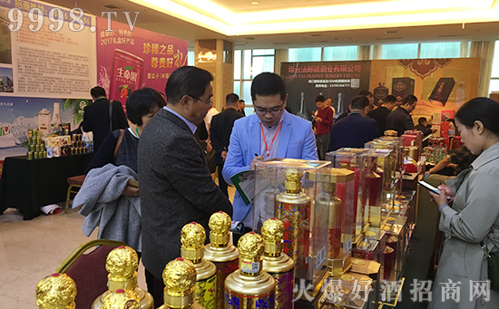 火爆之星经销商成长论坛郑州站:白金原浆酒,邀您一起共享财富-副本