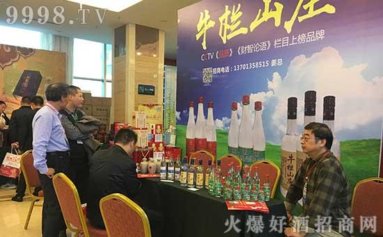 因为品质,所以信赖!恭喜牛栏山庄饮品与来自邯郸李总达成战略合作!2