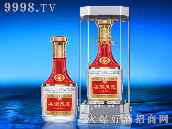 用品质赢未来,郑州海福星酒业与您相约火爆之星经销商成长论坛郑州站,共创辉煌!