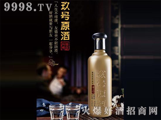 终于等到你!玖号原酒助力火爆之星全国经销商成长论坛郑州站霸气来袭!
