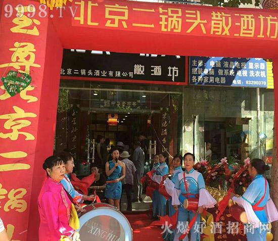 火爆之星全国经销商成长论坛南京站