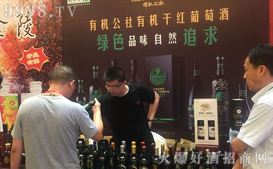 没有大动作,岂敢惊动您!法郎妮酒业征战火爆之星经销商成长论坛南京站!