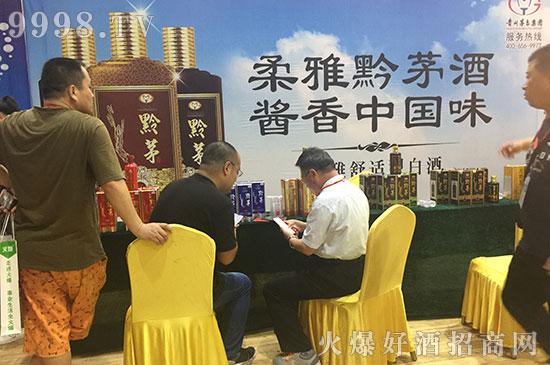 柔雅黔茅酒,酱香中国味!贵州茅台黔茅酒与您相约火爆之星经销商成长论坛・济南站