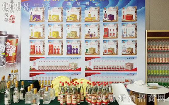 全面发力!火爆之星全国经销商成长论坛合肥站徐福记酒业实力签单,彰显魅力!