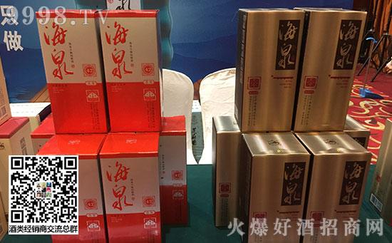 辽宁海泉酒业杨总政策分享!传统手工纯酿酒,不可错过的致富商机!
