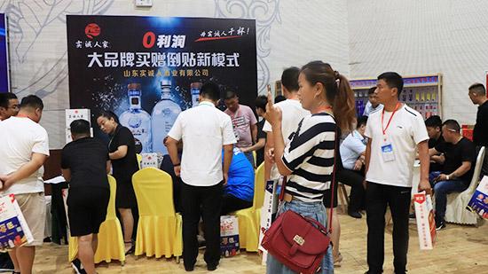 火爆之星经销商成长论坛・济南站的一天,12小时不停歇!