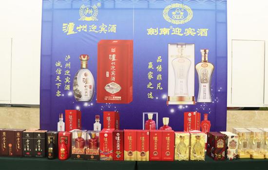 四川聚香国源酒业
