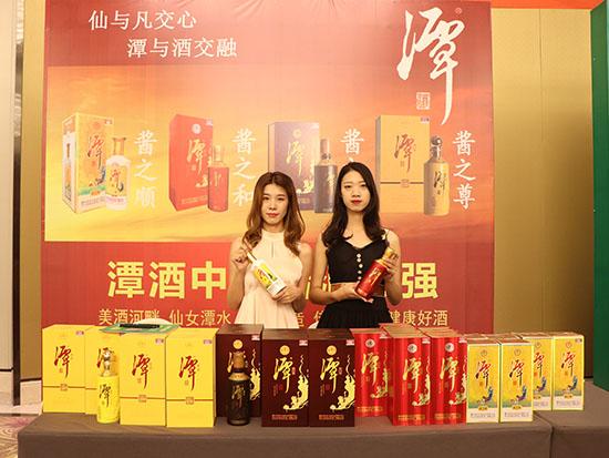 火爆论坛,齐聚长沙!四川酱之潭酒业营销有限公司携诚前往!