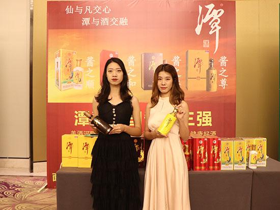 火爆论坛,齐聚长沙!四川酱之潭酒业营销有限公司携诚前往参与!